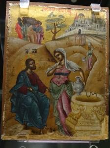 Icon, Vatican Museum